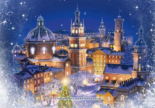 Різдво у Львів